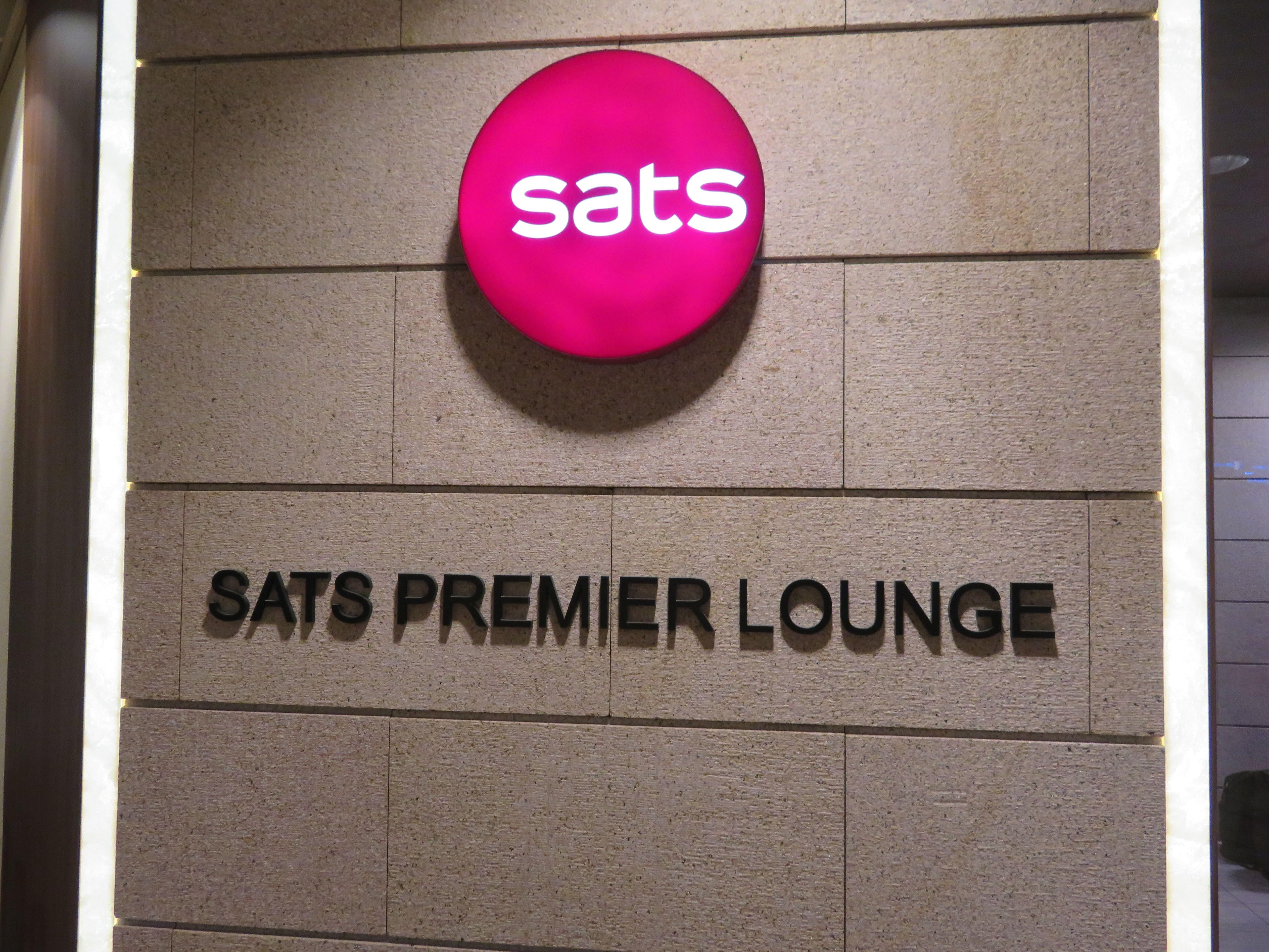 SATS Premier Lounge 看板