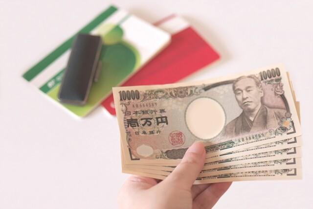 金利が上昇する可能性