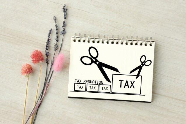消費税への対策法は?