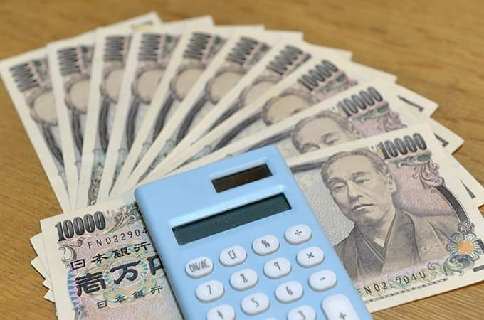 10万円の給付金