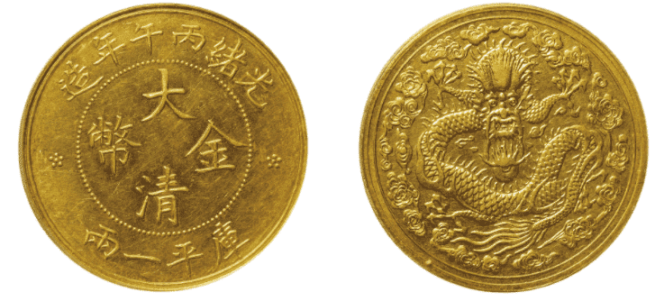 中国 大清金幣 1906