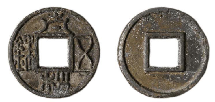 中国の銅貨