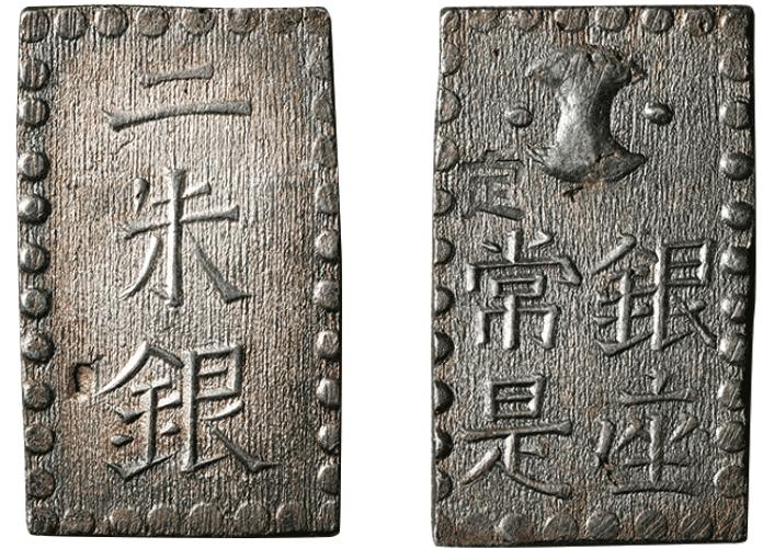 日本 安政二朱銀 1859年