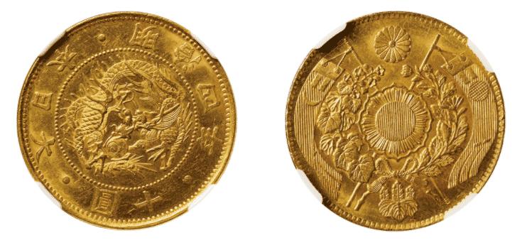 日本 旧10円金貨 明治4年