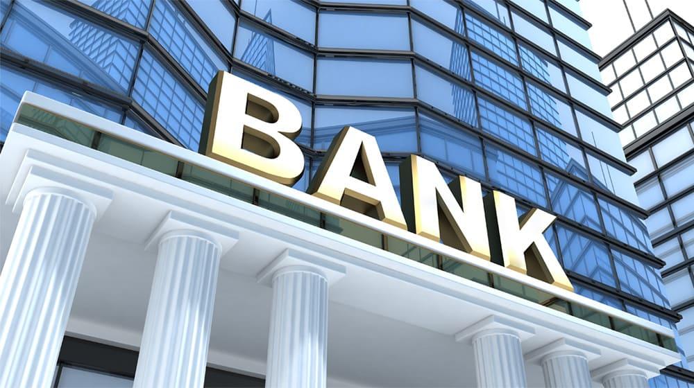 昔は銀行にお金を預けるだけでよかった