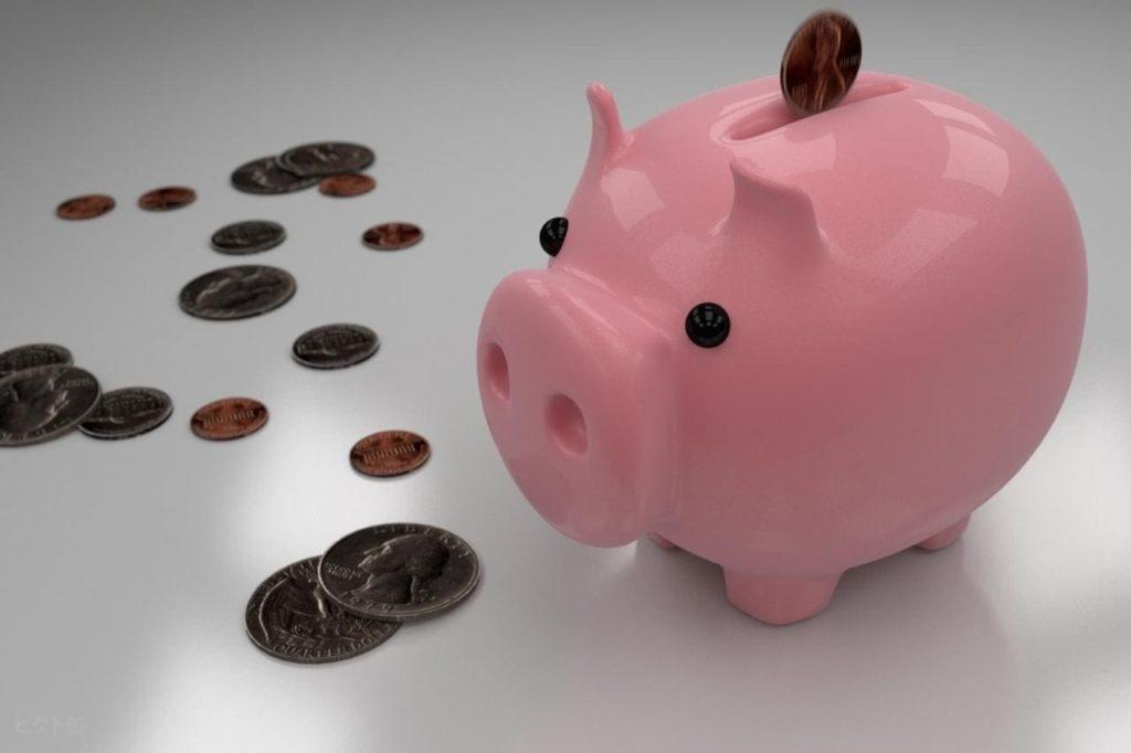 貯蓄という超保守的資産形成