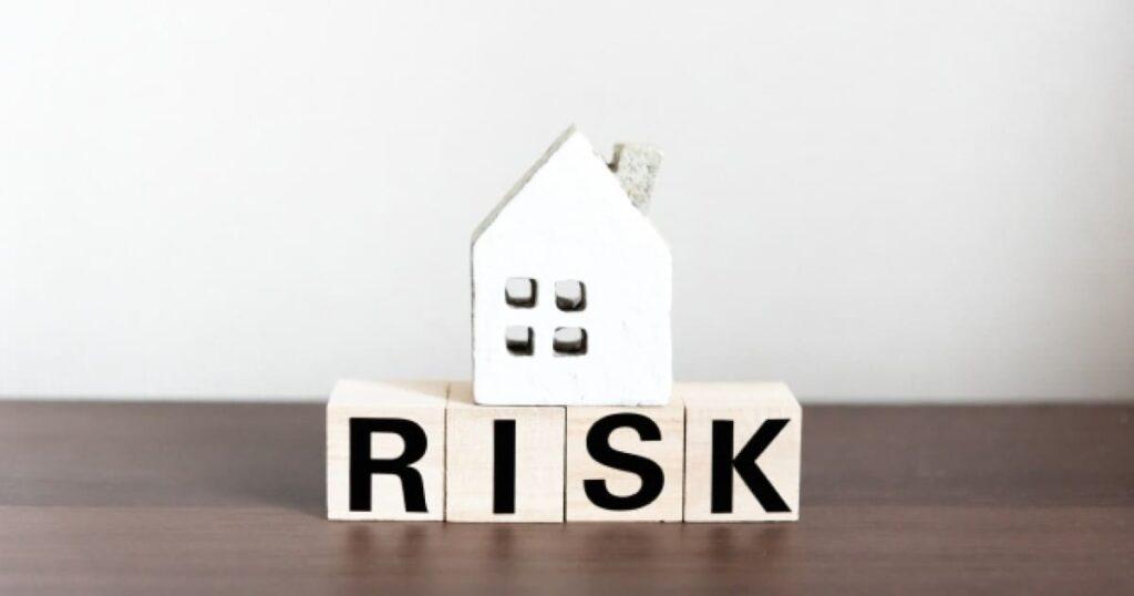 持ち家が資産になるという考えは危険!資産形成では全く必要なし
