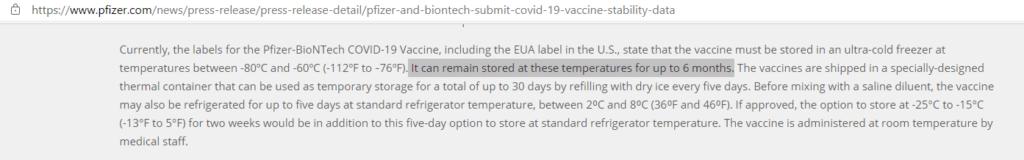 ワクチンが有効な期限