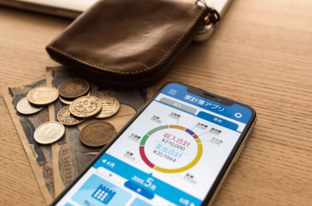 お金を貯める近道は私生活の支出を減らすこと