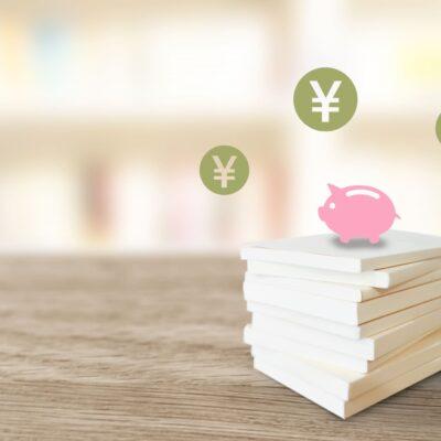 日本経済から読み解く日本人に必要なお金のスキル